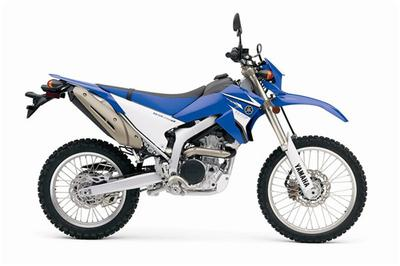 Before You Buy A 2008 Yamaha Wr25r Sports Motor Cycle In Uganda