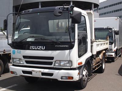 Before you buy a Isuzu Forward Truck in Uganda