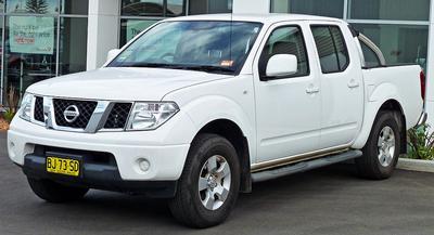 Before you buy a Nissan Navara pick-Up in Uganda