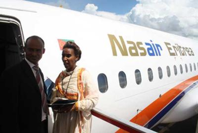 Nasair Eritrea at Entebbe Uganda