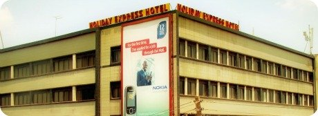 Holiday Express Hotel Banner